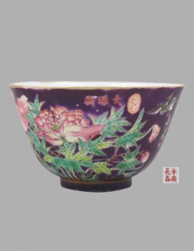 清光緒 紫地粉彩「大雅齋」花鳥紋碗