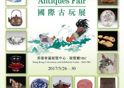 INTERNATIONAL ANTIQUES FAIR 2017-001