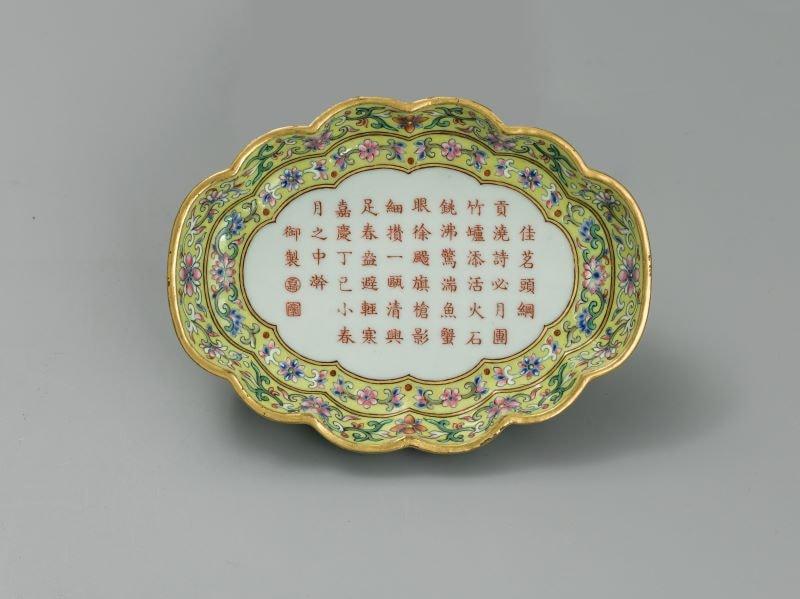 清 道光 綠地粉彩 海棠式花卉茶盤