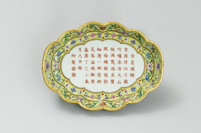 A fine and rare green-ground famille rose tea tray